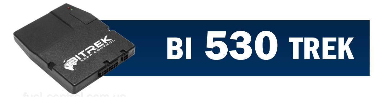GPS-трекер BI 530 R TREK