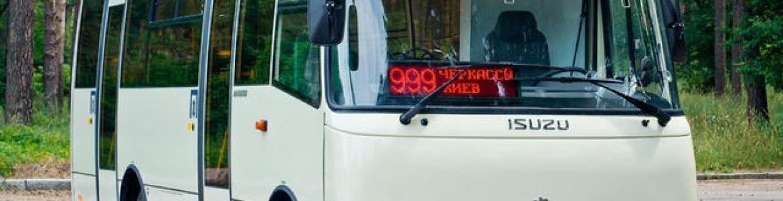 Установка ДУТа на пассажирский автобус «ISUZU-БОГДАН»